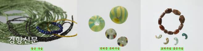 신덕고분에서 확인되는 구슬류. 이런 유리구슬류는 백제산이거나 일본에서도 백제관련 유적에서 출토된다. 신덕고분 구슬류는 백제를 통해 유입됐을 것이다.|국립광주박물관 제공