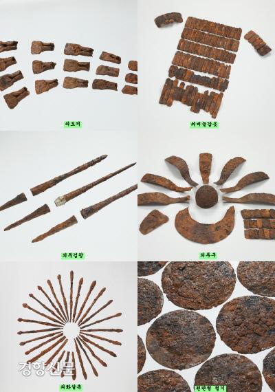 신덕고분에서 확인되는 다양한 철기와 갑옷 등 철유물들.|국립광주박물관 제공