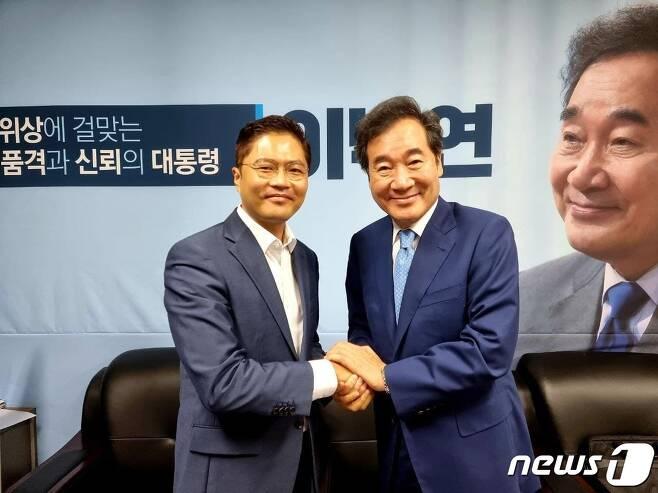 <사진=이낙연 캠프 제공> © 뉴스1