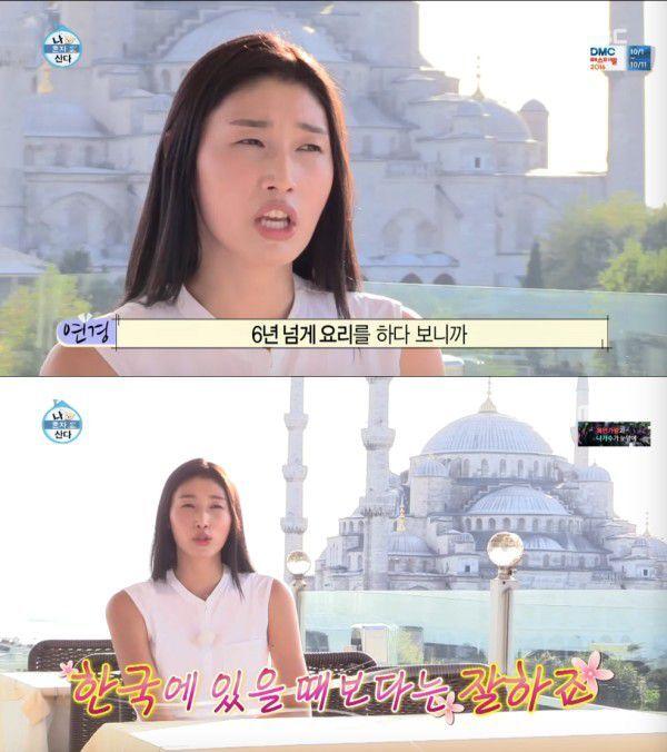 2016년 터키 리그 뛰던 시절 MBC '나 혼자 산다'에 출연한 김연경/MBC '나 혼자 산다'