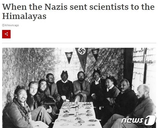 해당 기사 - BBC 갈무리