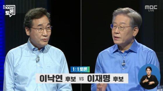이재명 경기지사(오른쪽)와 이낙연 전 더불어민주당 대표가 14일 민주당 대선후보 경선 토론에서 맞붙는 모습. 유튜브 캡처
