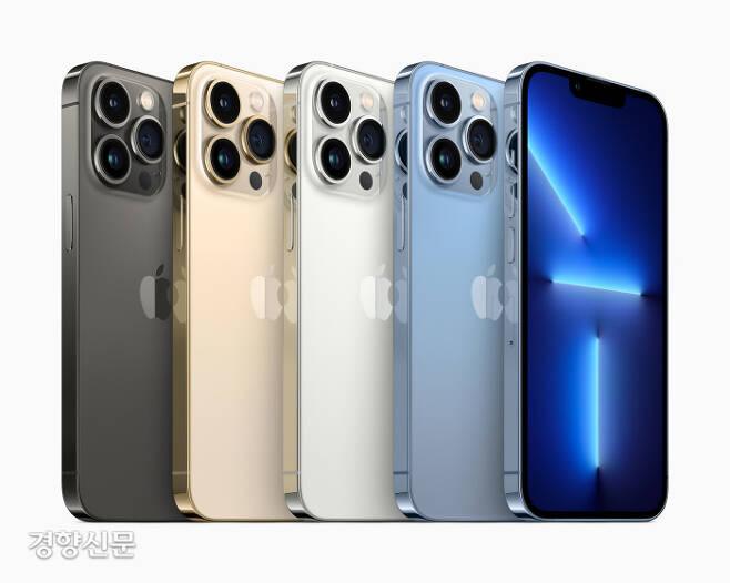 아이폰13 프로의 4가지 색상. 애플 제공
