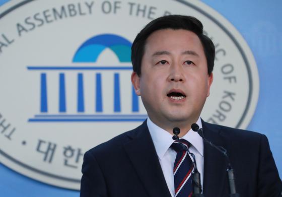 = 김용남 전 의원. 2018.3.5/뉴스1