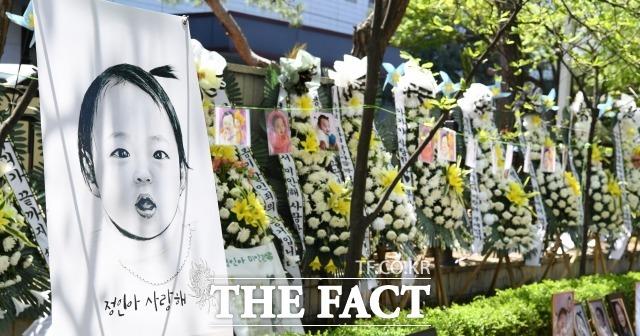 생후 16개월 된 입양아 정인 양을 학대해 사망에 이르게 한 양부모의 항소심 재판이 11월 안에 마무리될 것으로 보인다. /임세준 기자