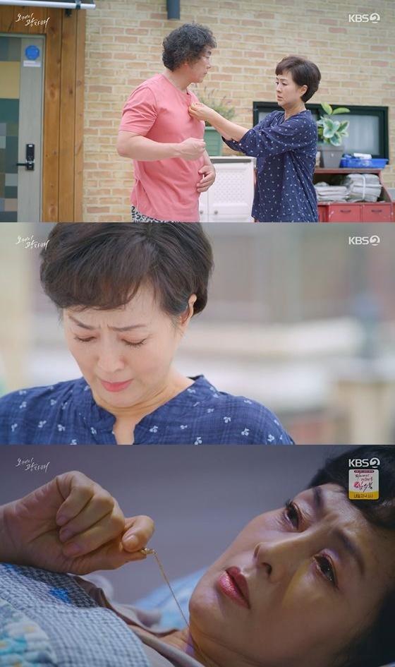 /사진=KBS 2TV '오케이 광자매' 방송화면 캡쳐