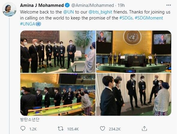 20일 아미나 J 모하메드 유엔 사무부총장이 트위터에 올린 BTS 사진. /트위터