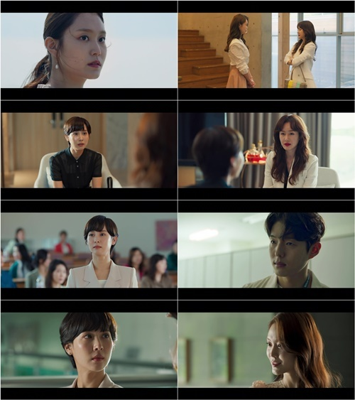 '하이클래스' 사진=tvN '하이클래스' 캡쳐