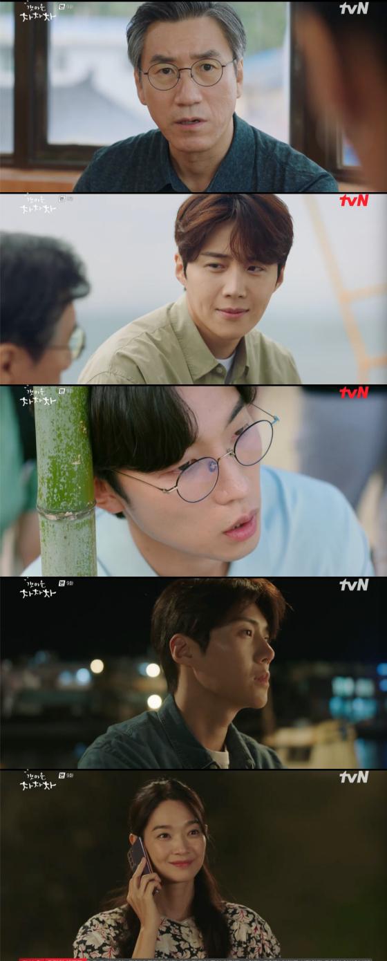 /사진=tvN '갯마을 차차차' 방송 화면 캡처