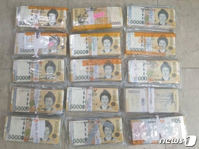 김치냉장고 바닥에서 발견된 현금뭉치.(제주서부경찰서 제공) 2021.9.28/뉴스1©News1