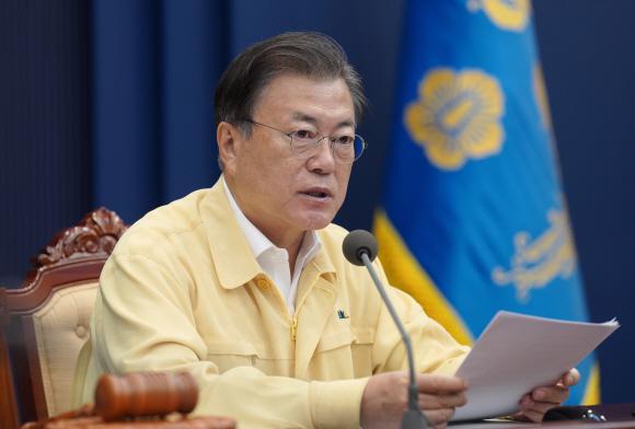 문재인 대통령이 28일 오전 청와대 여민관에서 열린 국무회의에서 모두발언을 하고 있다. 2021. 9. 28 도준석 기자 pado@seoul.co.kr