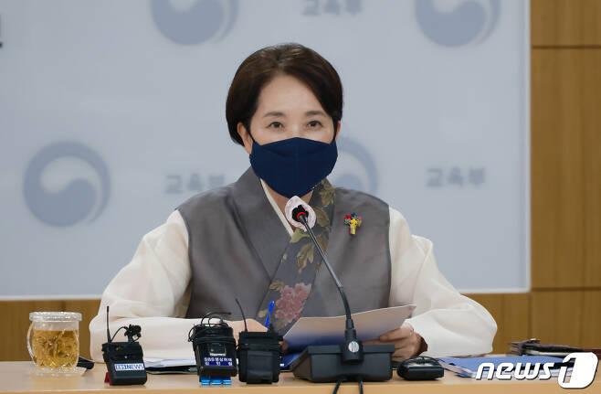 """유은혜 """"국민대, 김건희 박사논문 조치계획 다시 제출하라"""