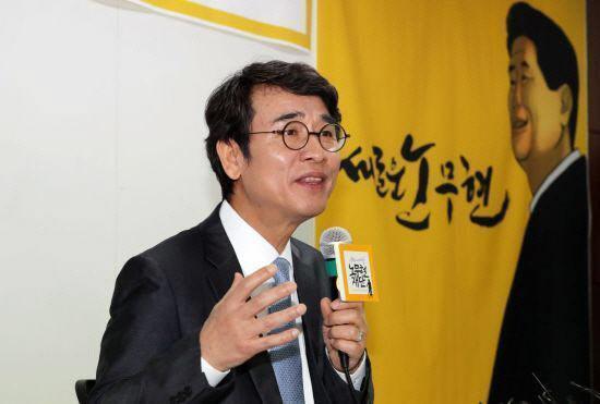 유시민 노무현재단 이사장. (사진=연합뉴스)