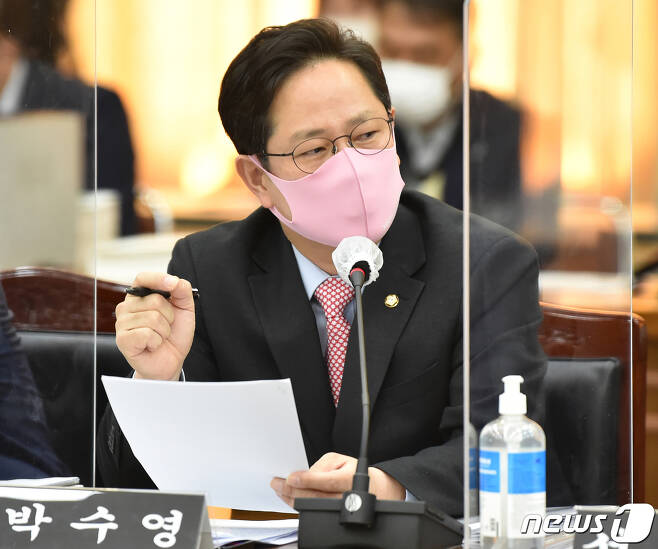 박수영 국민의힘 의원. /뉴스1 © News1 사진공동취재단