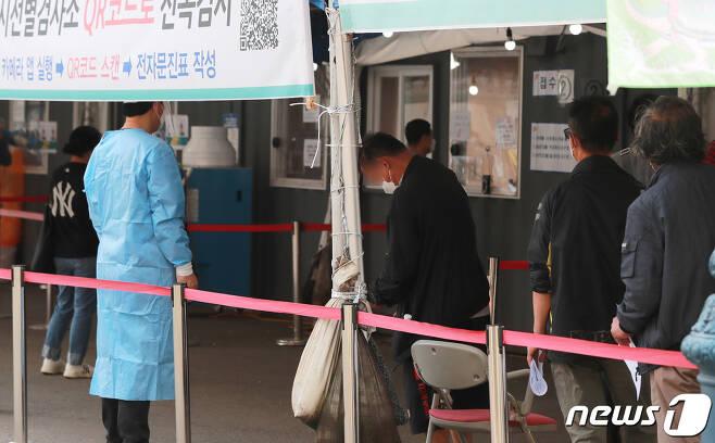 14일 오전 서울 중구 서울역 광장에 마련된 신종 코로나바이러스 감염증(코로나19) 선별진료소를 찾은 시민들이 검사를 위해 대기하고 있다. 2021.10.14/뉴스1 © News1 구윤성 기자