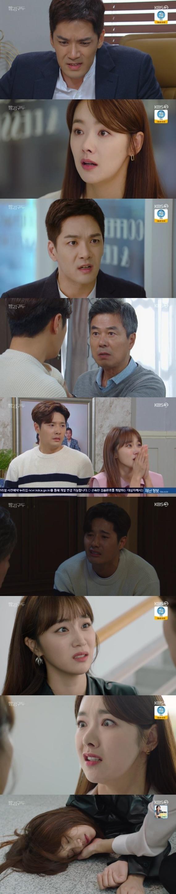 KBS 2TV '빨강 구두' © 뉴스1