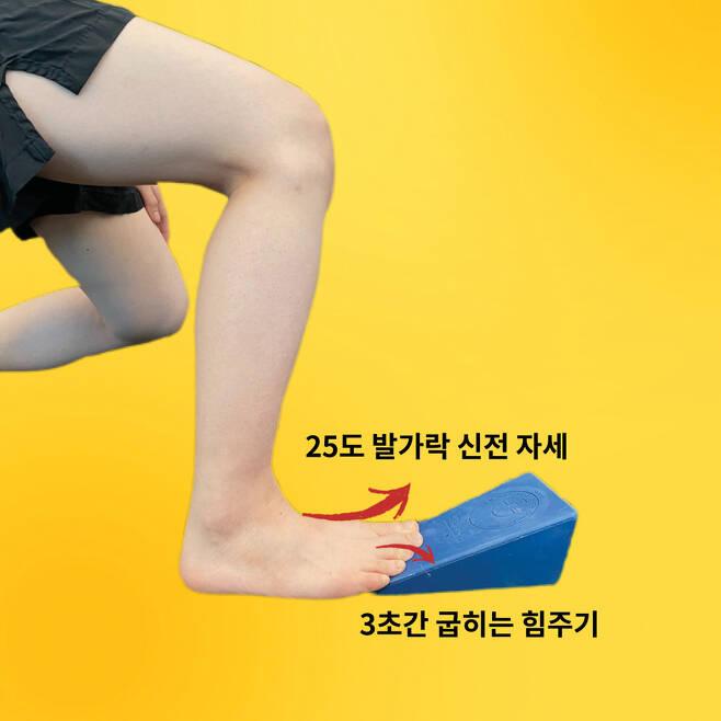 발가락 근력 향상 운동