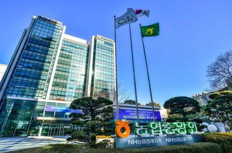 농협중앙회 외경/연합뉴스