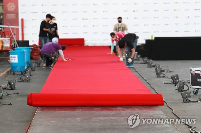 다시 돌아온 부산국제영화제 레드카펫 [손형주 기자]