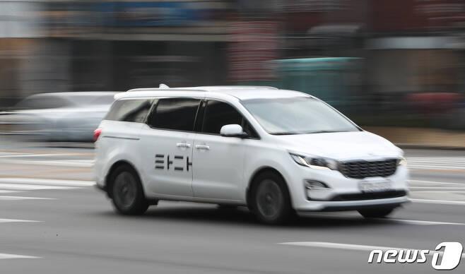 2020.3.4/뉴스1 © News1 허경 기자