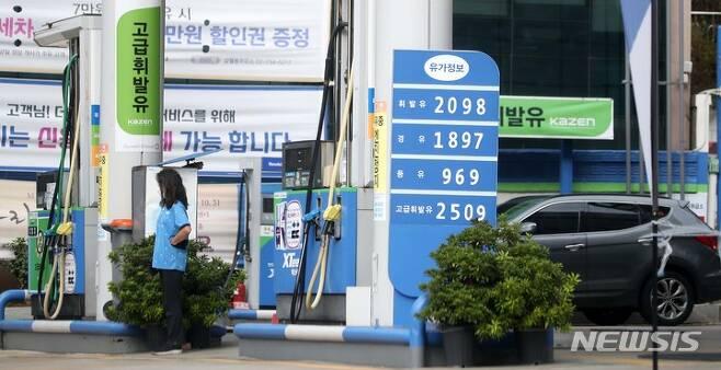 [서울=뉴시스] 김선웅 기자 = 서울 시내의 한 주유소에서 기름이 판매되고 있다. 2021.10.12. mangusta@newsis.com